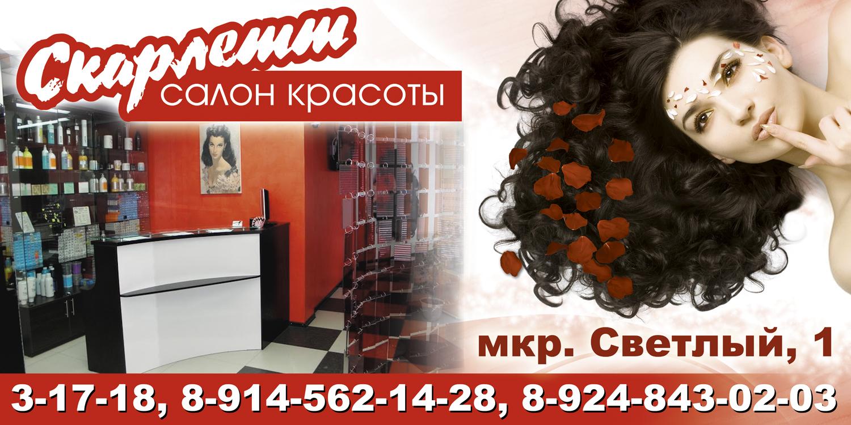 start2012_1500x750